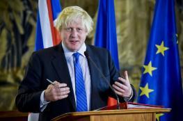 وزير خارجية بريطانيا: القدس يجب أن تكون عاصمة للدولتين