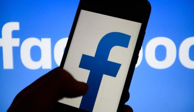 فيسبوك يغلق مجموعة مساندة للرئيس ترامب