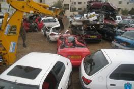 الشرطة تتلف أكثر من ١٠٠ مركبة غير قانونية في جنين