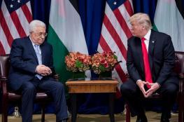 """واشنطن تدعو الفلسطينيين الى """"الانتظار """" حتى يرو تفاصيل صفقة القرن"""