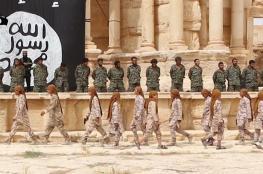 داعش يقطع الرؤوس على المسرح الروماني في تدمر