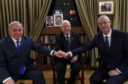 أغلبية الاسرائيليين يدعمون حكومة وحدة وطنية
