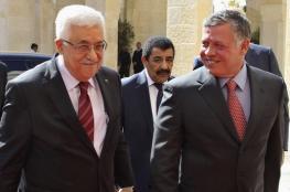 الرئيس يعزي العاهل الاردني ويدين الهجوم الارهابي على الكرك