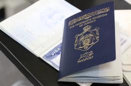 الاردن توفر خدمة جديدة لاصدار جوازات السفر للفلسطينيين من سكان الضفة وغزة