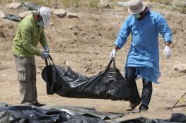 العثور على 200 جثة بمقبرة جماعية في الرقة السورية