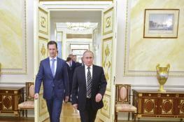 الشيوخ الأميركي يدعو لمحاسبة الأسد وحلفائه