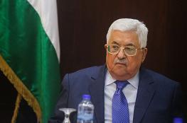 الرئيس : اجراءاتنا ضد حماس ترمي لانهاء الانقسام