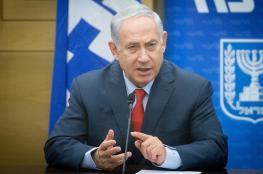 نتيناهو: إيران كألمانيا النازية لأنها تريد إبادة اليهود!