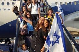 ابنة السفير الامريكي في تل أبيب  تقرر الالتحاق بجيش الاحتلال