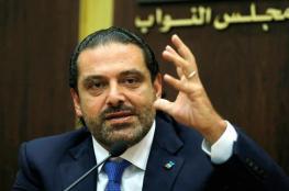 الحريري يحذر من إدخال بلاده في مشكلة مع دول الخليج