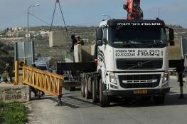 قوات الاحتلال تغلق مداخل بلدة عزون شرق قلقيلية