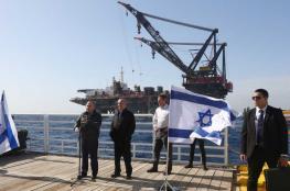 """""""إسرائيل"""" تبدأ ضخ الغار إلى مصر لـ15 عاما الشهر المقبل"""