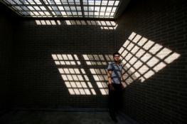 تعرف على السجن الذي قد ترغب العيش به