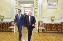 """روسيا ترفض تصريحات اميركا حول مصير """"بشار الأسد """""""