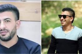 وفاة شاب من نابلس بعد تعرضه لتماس كهربائي