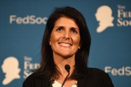 سفيرة أميركا في الامم المتحدة : عشرات الآلاف يتعرضون لفظاعات بسجون الأسد