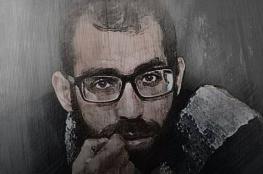 """الاحتلال يسلم جثمان الشهيد """"باسل الاعرج """""""