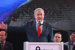 يديعوت أحرونوت: فرحة نتنياهو والليكود كانت سابقة لأوانها