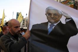 الرئاسة : لا انتخابات بدون القدس مهما كانت الضغوط