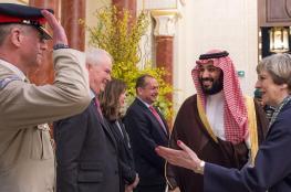 بن سلمان : بريطانيا تدعم السعودية في مواجهة ايران