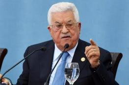 مجلس الامن يناقش اليوم الغاء فلسطين كل الاتفاقيات