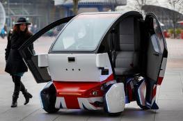 200 محطة شحن سيارات كهربائية إضافية في بريطانيا
