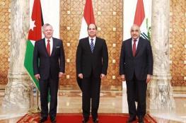 الاردن : عقد قمة ثلاثية بمشاركة مصر والعراق