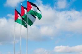 الخارجية : اسرائيل لا تريد السلام