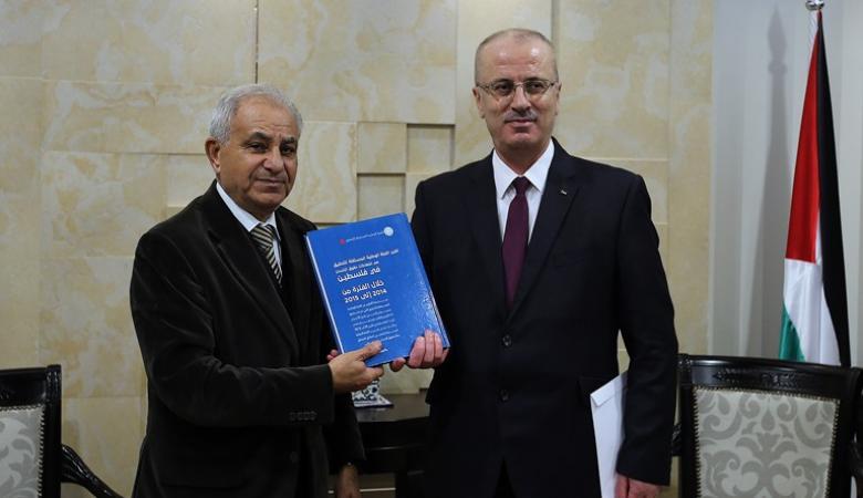 الحمد الله يتسلم تقرير لجنة التحقيق في انتهاكات حقوق الإنسان في فلسطين 2014-2015