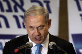 نتنياهو يخضع للتحقيق بملفات فساد جديدة