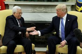 فلسطين تضع شروطاً لعودة العلاقات الطبيعة مع اميركا