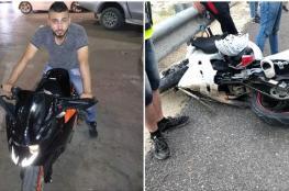مصرع سائق دراجة فلسطيني في حادث سير قرب أريحا ( صور )