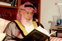 """وفاة العلامة الاسلامي العراقي """" أحمد الكبيسي """""""