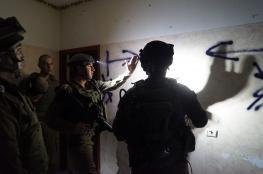 """الاحتلال يقتحم رام الله ويأخذ قياسات منازل الاسيرين  """"عربي وحناتشة """""""