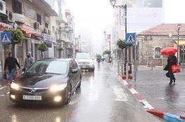 حالة الطقس : امطار على مختلف المناطق