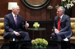 """نائب ترامب: نحن نختلف مع الأردن بشأن قرارنا """"القدس عاصمة لإسرائيل"""""""