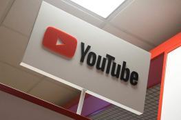 مفاجأة ...اختصار في يوتيوب ستتمنى لو عرفته منذ زمن