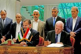 المخابرات المصرية تجتمع مع حركتي حماس وفتح لدفع عجلة المصالحة