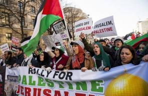 الآلاف يتظاهرون في واشنطن رفضاً لقرار ترامب بشأن القدس