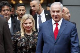منافس نتنياهو : سأعمل على تعيينه رئيساً لإسرائيل