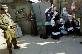 التعليم في القدس.. ومخططات الإحتلال لتهويده