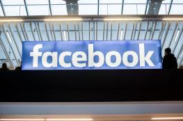 """إذا كانت لديك رغبة في العمل مع مارك... """"فيسبوك"""" تعلن فتح باب التعيينات قريبا"""