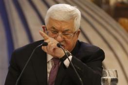 الرئاسة : اميركا خارج المفاوضات والخرائط الاسرائيلية مرفوضة