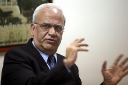 عريقات يبحث في مصر القضية الفلسطينية