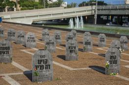 """""""اسرئيل"""": 58 حالة وفاة بكورونا خلال 48 ساعة"""
