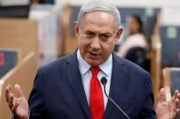 نتنياهو : سنهزم كورونا وسنشكل حكومة جديدة