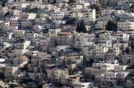 """الاحتلال يوقف التنقيب في """"سلوان """" خشية من انهيارها"""