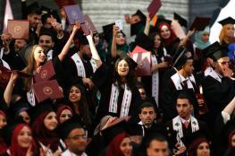 هذه نسب البطالة في فلسطين عن كل تخصص