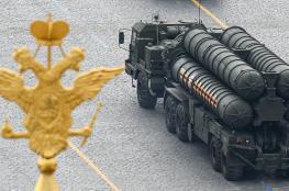 """أردوغان: هذا ما سنفعله بمنظومة """"إس-400"""" الروسية"""