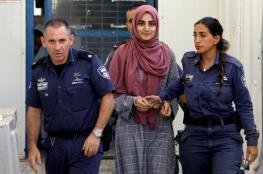 انقرة تغضب وتتحرك ضد اسرائيل على اثر اعتقال مواطنة تركية بعد زيارتها للأقصى